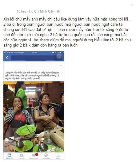 Hai người phụ nữ này đến một câu tiếng Trung còn không biết vậy mà lại bị đồn là chuyên bắt cóc trẻ em rồi bán sang xứ người.